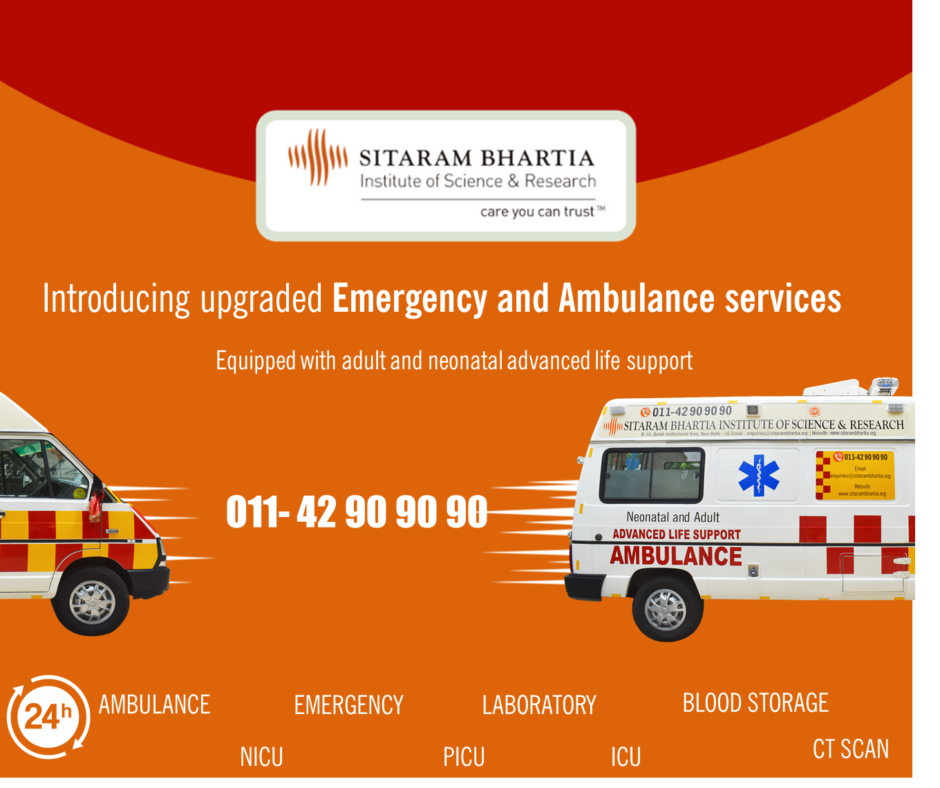 Upgraded Emergency and Ambulance Launch